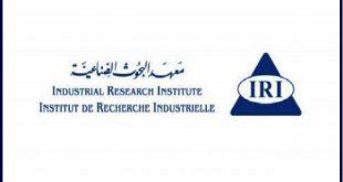معهد البحوث الصناعية